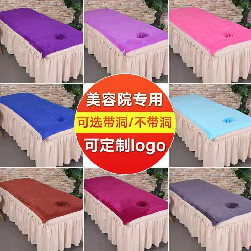 美容床單美容院專用帶洞足療按摩理療推拿鋪床皮膚管理床單大毛巾