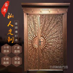 台湾深圳铜门定制别墅对开门进户门