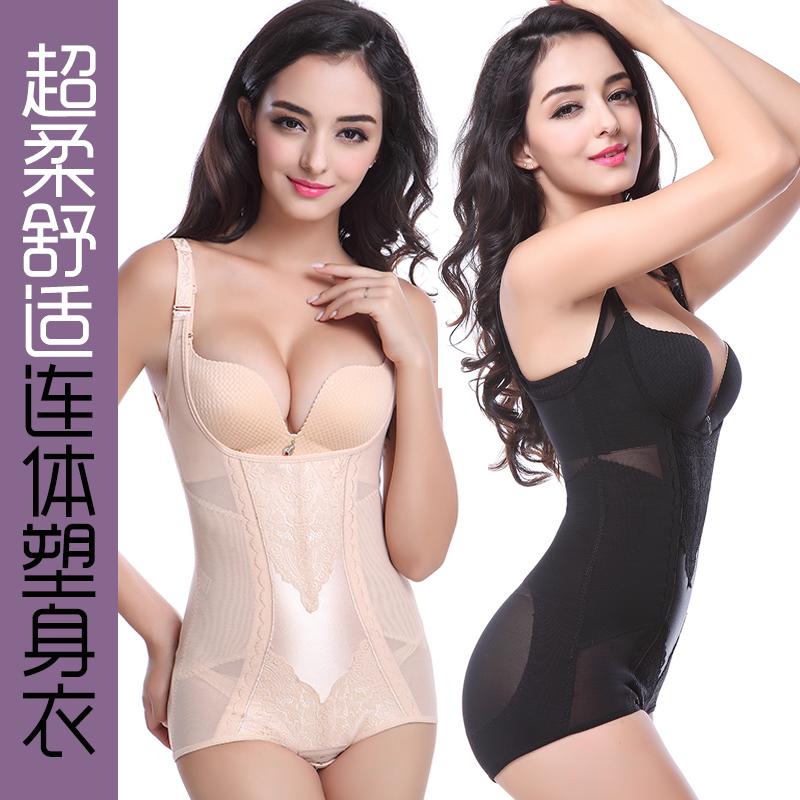 婷美正品薄款产后磁疗收腹收胃束腰连体塑身衣塑形瘦身衣美体内衣