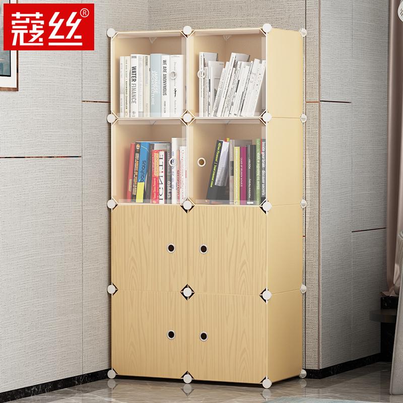 简约现代书架客厅书柜简易置物架组合储物落地收纳架塑料收纳柜子