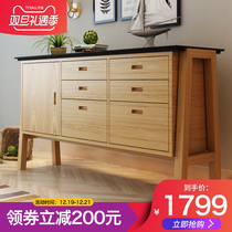 Create solid wood side cabinets dining cabinets simple modern tea water cabinet Japanese-style side cabinets Nordic Locker wine cabinets