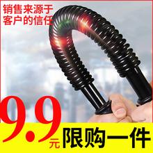 臂力器男40kg家用健身力量胸肌訓練鍛煉器材拉力器30公斤臂力棒棍