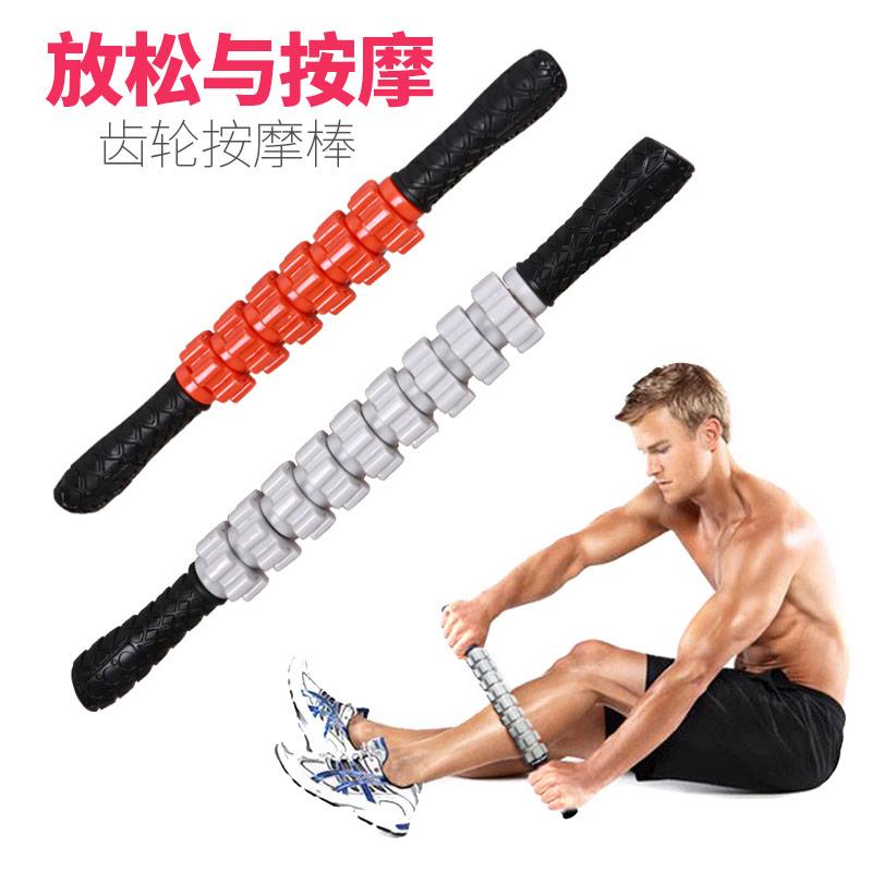 Передача мышца вибраторы глубоко мышца релиз свободный движение и труд повреждение релиз свободный мышца мембрана Iliotibial пакет фитнес устройство массаж