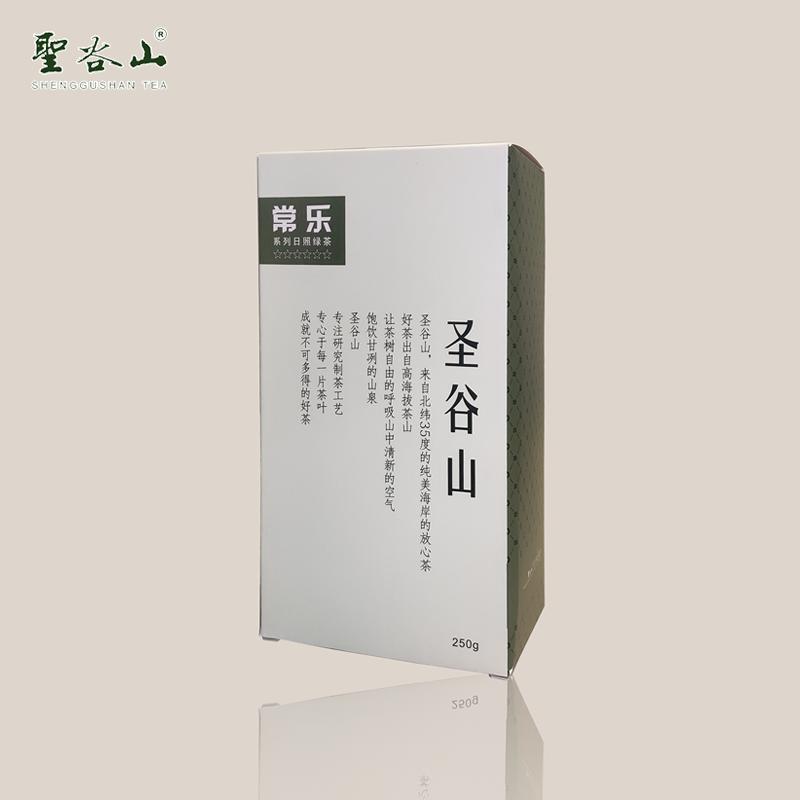【2020年新茶|日照绿茶】圣谷山常乐绿茶 鲜醇耐-日照绿茶(圣谷山旗舰店仅售79元)
