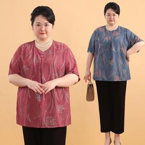 加肥特大码妈妈中老年女装短袖T恤胖妈妈夏装200斤上衣胖太太套装
