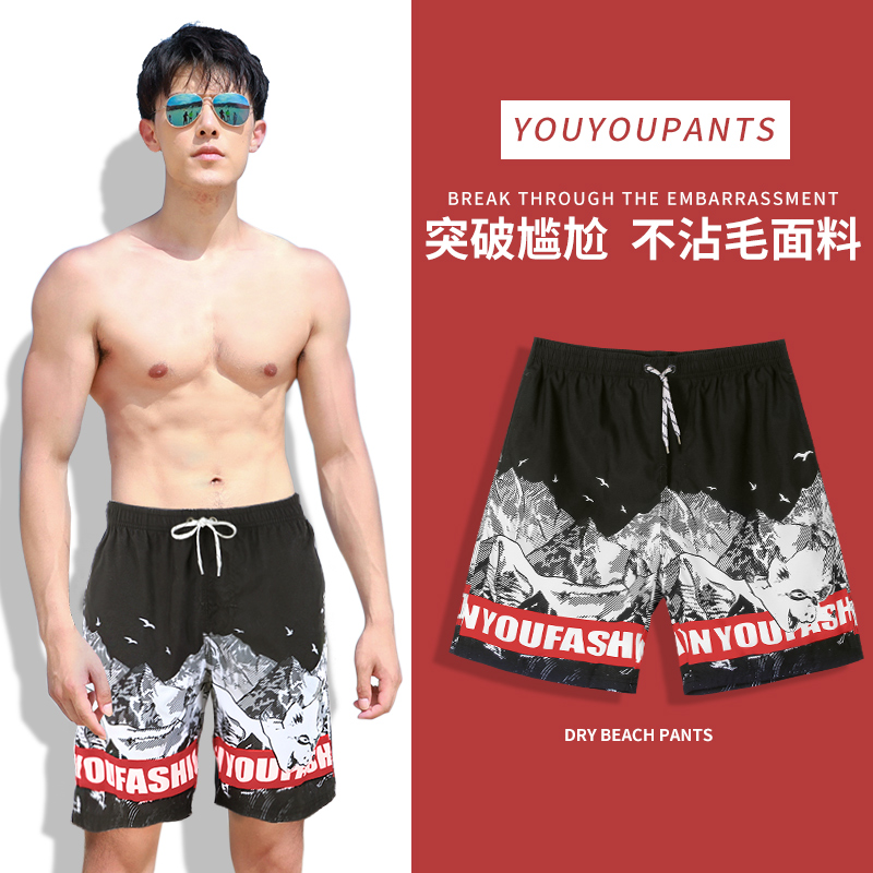 Hot spring swimming pants, beach pants, men's seaside holiday suit, embarrassment proof, water loose swimsuit, quick drying shorts