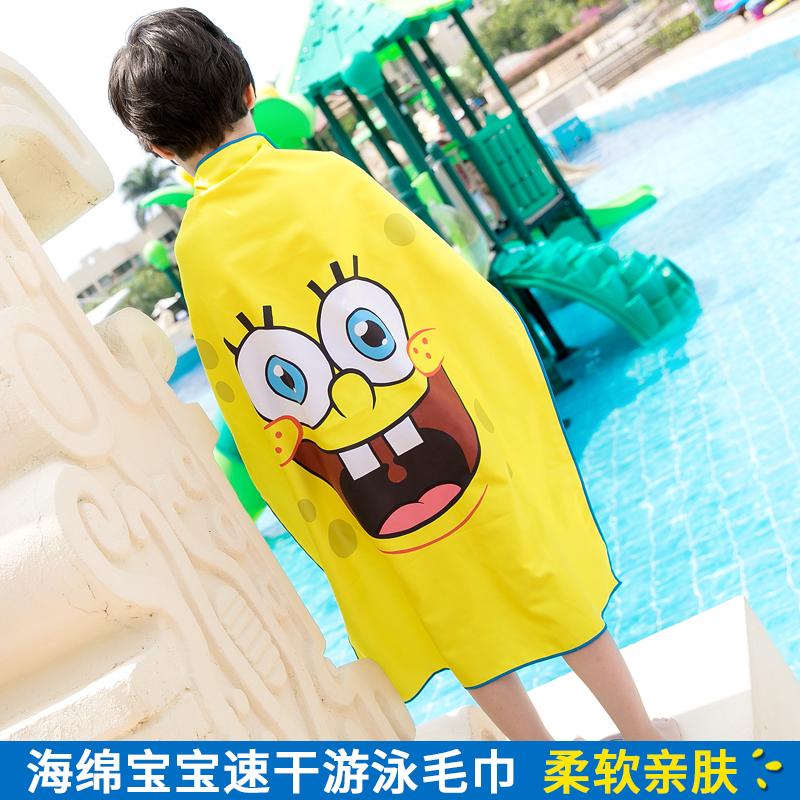 佑游海绵宝宝儿童速干毛巾 游泳运动成人擦头发吸水柔软浴巾浴袍