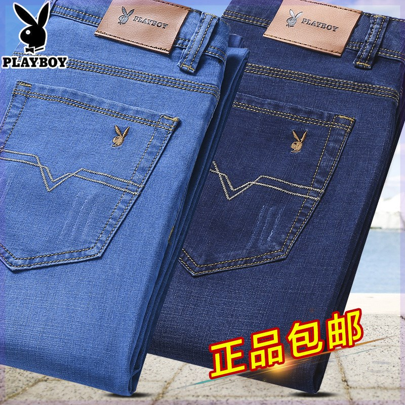 Playboy summer mens jeans mens slim straight ice silk youth casual large elastic pants ultra thin