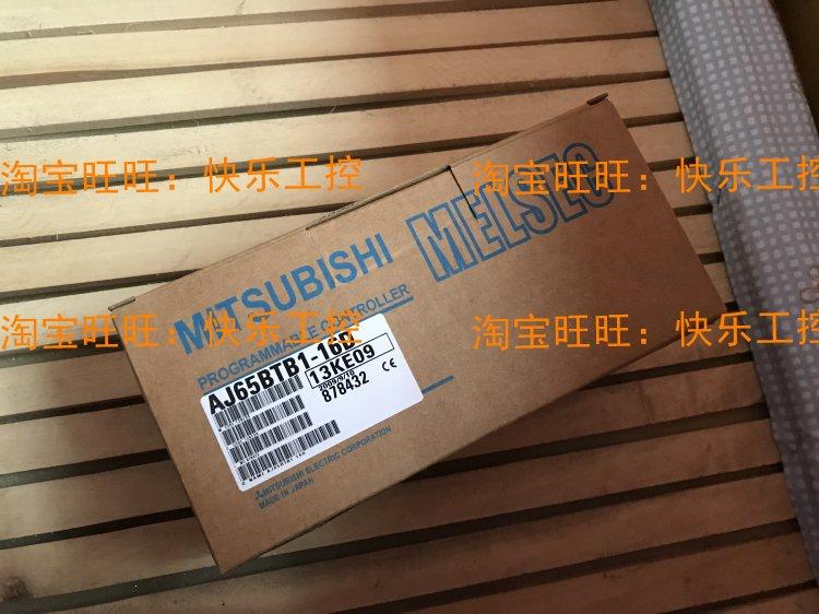 日本bi图大全_aj65btbi-16d 输入模块产地日本 aj65btb1-16d 三菱全新原装