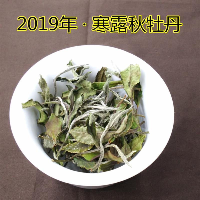 Чай Пай Му Тан Артикул 606493766094