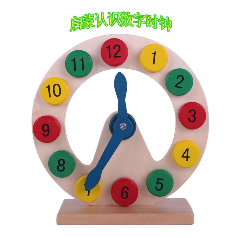 木質數字時鐘教具兒童認知玩具幼兒園時間教具鐘益智力早教玩具