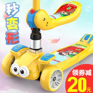 三合一儿童滑板车可坐折叠3轮闪光1-2-3-6岁宝宝男女孩小孩溜溜车