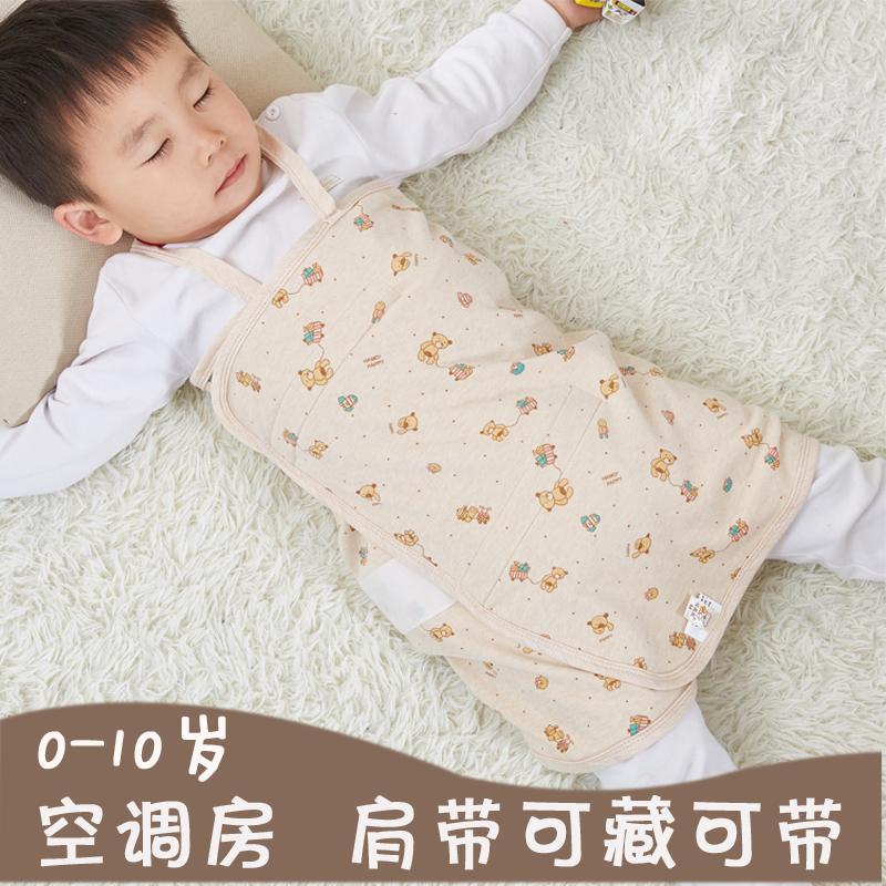 宝宝护肚围婴儿童护肚子纯棉防着凉肚兜夏四季通用腹围防踢被加大