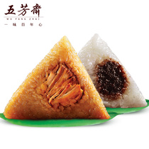 Five Fang Zhai dumplings Fresh meat dumpling bean paste Brown son new bulk combination convenient breakfast wholesale Group purchase jiaxing Specialty