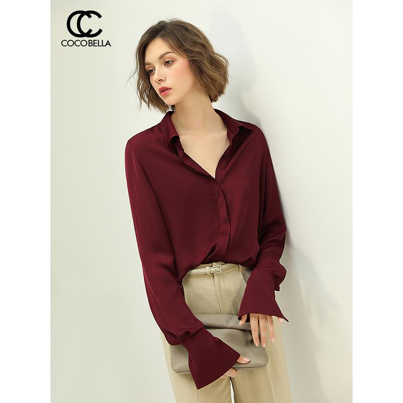 COCOBELLA法式简约酒红色衬衫女秋新款时尚OL垂坠感衬衣HT408