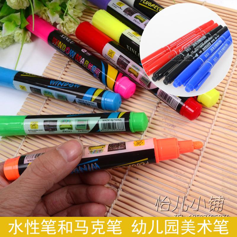 玻璃笔彩色贺卡笔可擦拭水性笔发光黑板粉笔幼儿园diy绘画勾线笔