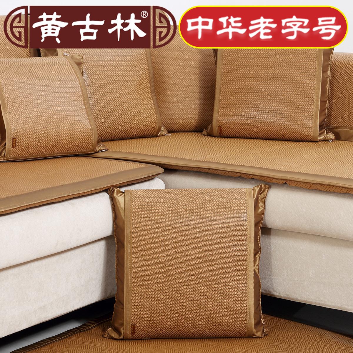 黄古林古藤靠垫套子不含芯单只沙发夏季中式背靠垫凉席床头抱枕套