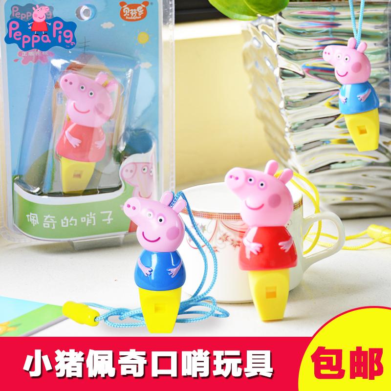 小猪佩奇哨子宝宝可吹口哨卡通安全无毒儿童小喇叭抖音玩具幼儿园