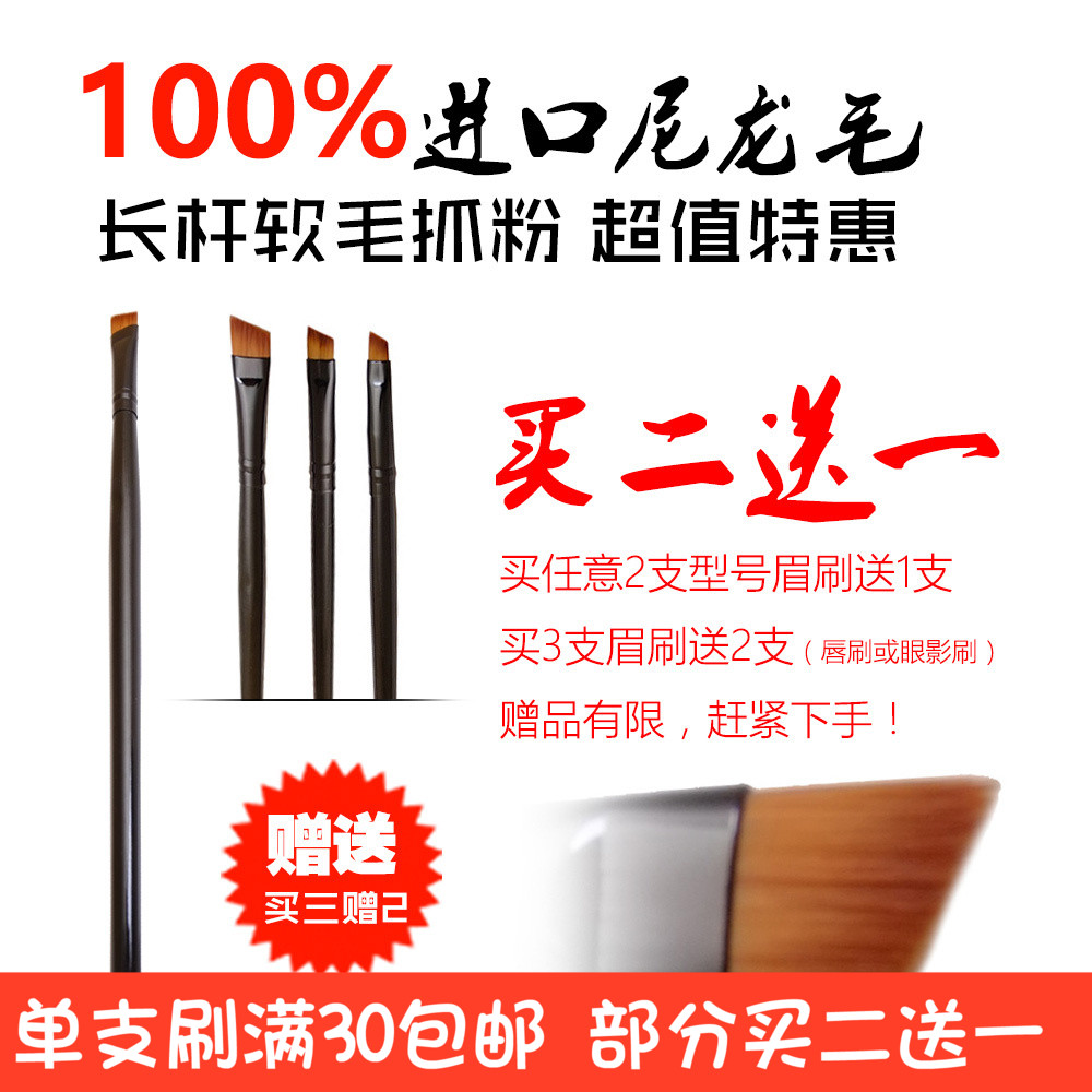 Package mail: eyebrow sweeping, spiral brush, multi-functional lip brush, eyebrow brush, eyebrow painting tools, two for free