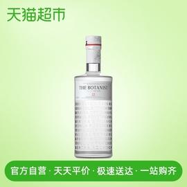 46度 高度酒 The Botanist Gin 植物学家牌金酒700ML 杜松子酒