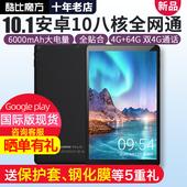 酷比魔方 iplay20 64G安卓10平板电脑2020新款1080P全贴合高清8核4G全网通网课学习智能游戏10.1英寸手机