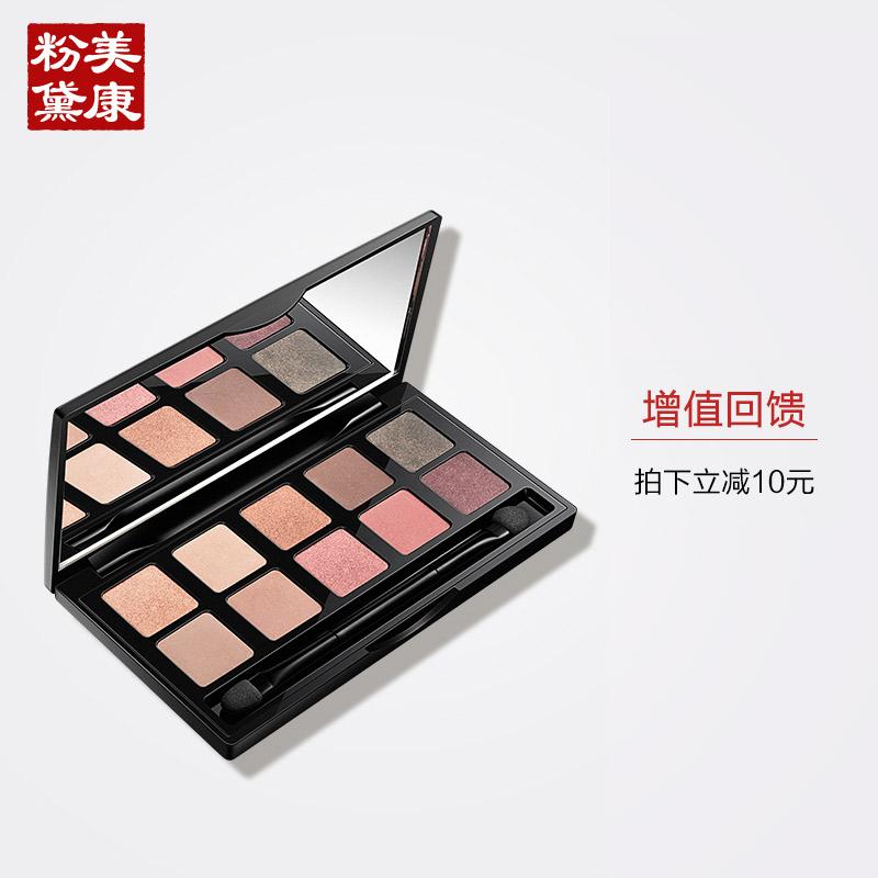11月06日最新优惠美康粉黛少女系大地色哑国货眼影盘