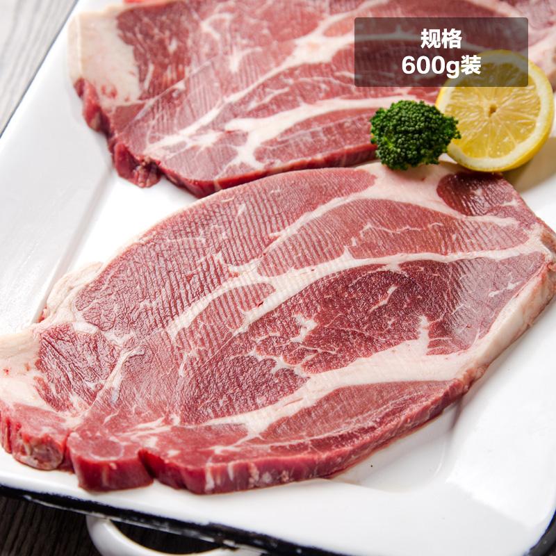 加拿大AAA級上腦牛排600g 牛排 牛扒 原切牛排