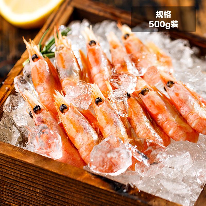 ~天貓超市~99減30加拿大北極甜蝦熟凍500g 120 kg 海鮮水產