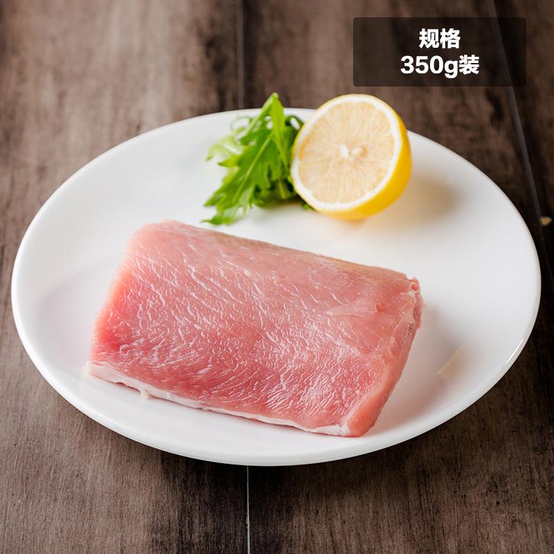 ~天貓超市~瑞今黑豬冰鮮大排裏脊350g 冰鮮豬肉 16:00截單