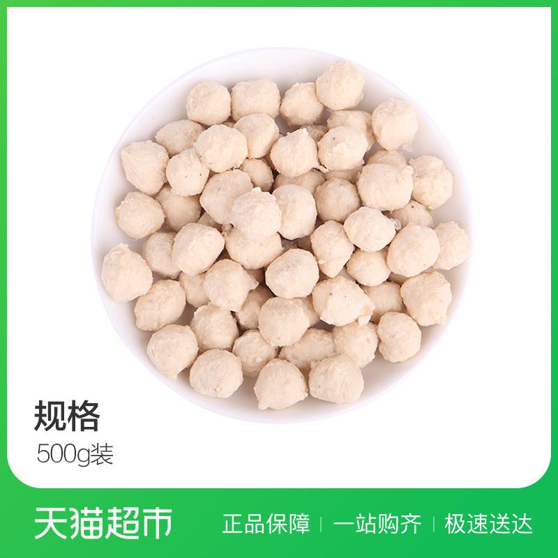 [CP正大食品速冻鸡肉丸(葱香)500g 丸子 火锅食材]