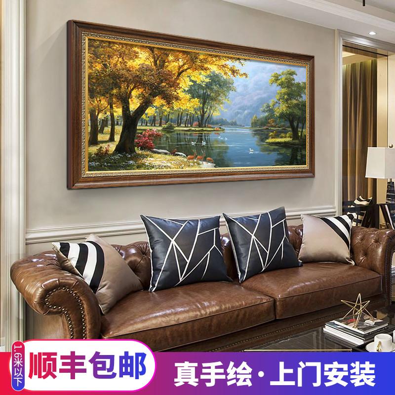 沙发背景墙壁画美式玄关挂画手绘油画定制欧式风景客厅装饰画横幅