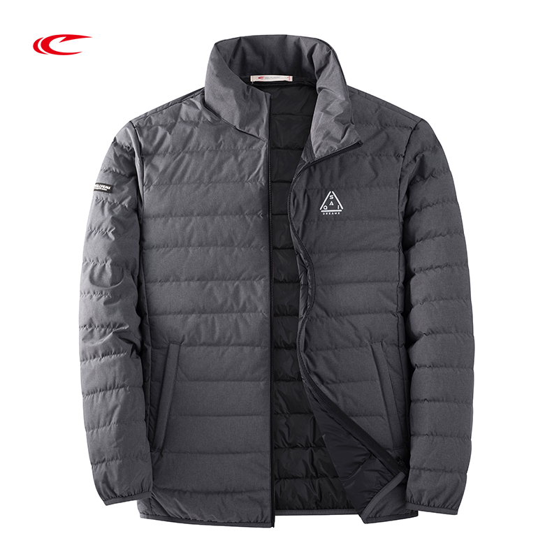 Saiqi mens 2021 winter new sports down jacket windproof, warm, casual and versatile fashion jacket 259501