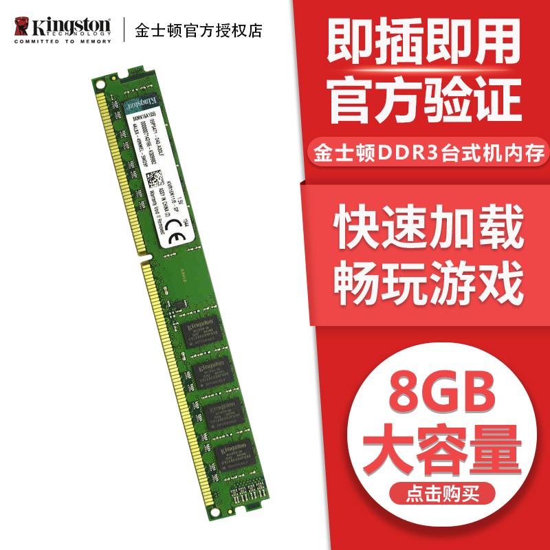 Оперативная память Артикул 39815441589