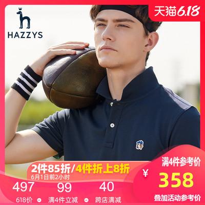 Hazzys哈吉斯2020春男士短袖t恤韩版时尚翻领polo衫潮流宽松男装