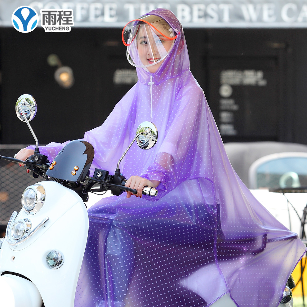 Yucheng E-bike with sleeve raincoat double brim Big Brim single man and woman adult Korean fashion poncho
