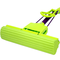 Jie sponge mop free hand wash household roller type drag bracket to squeeze water rubber cotton sponge MOP suction MOP