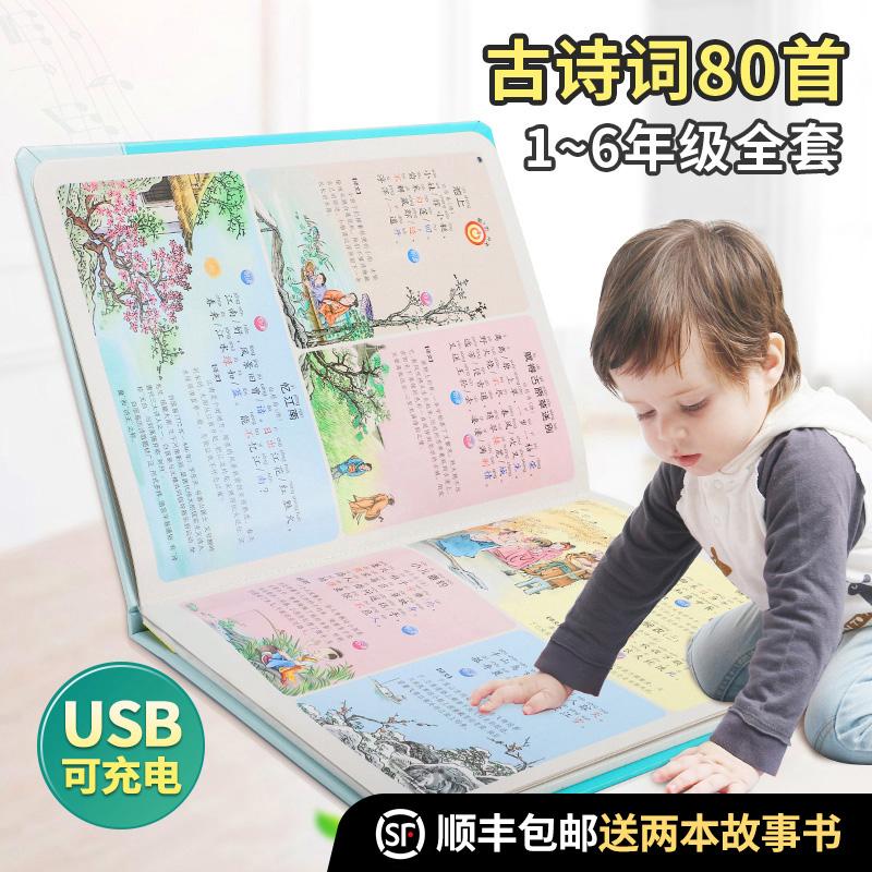 Детские электронные книги / Электронные ручки для чтения Артикул 592696943942