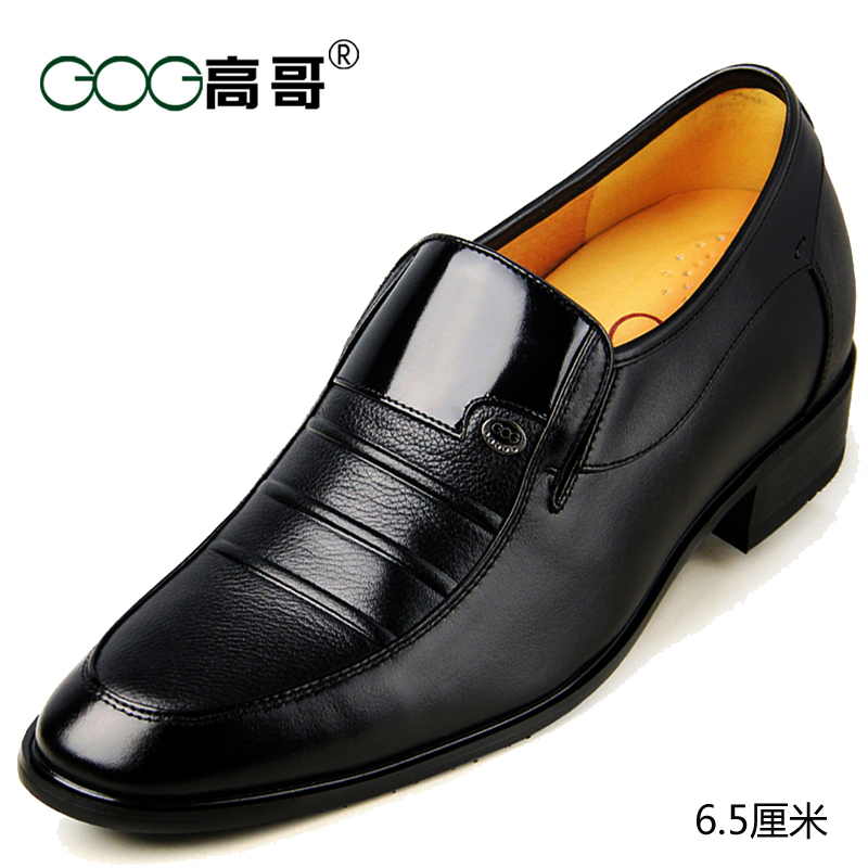 Mens shoes in high brothers shoes business formal clothes increased leather shoes increased shoes mens invisible increased by 6.5cm