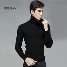Autumn and winter high collar sweater men's sweater Korean version of the thick set of sweaters Slim sweater coat shirt