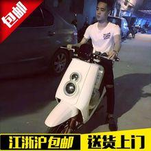 Литий эму скорость второе поколение версия и тип электричество руб скутер n2 аккумуляторная батарея автомобиль черепаха король N2s электричество автомобиль