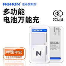 诺希1A万能充电器多功能通用型老式座充红米三星note2 3 4诺基亚e63 e71 1110老人手机1050锂电池2610冲电器