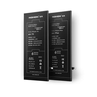 iphone7蘋果7plus全新iPhone7大容量7 iphone7P 七ip7 蘋果7 Apple7plus諾希旗艦店官網正品電池手機電板