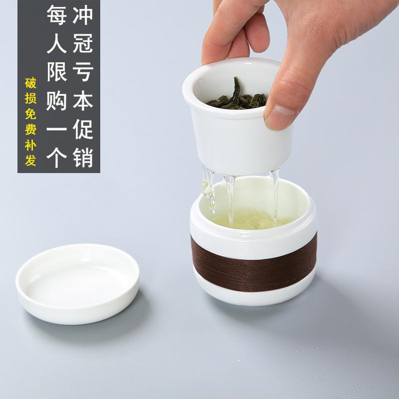 柒客杯快客杯一壶一杯办公室陶瓷杯子内胆过滤泡茶杯单人功夫茶具