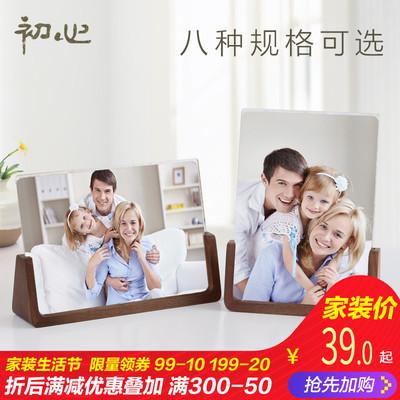 守径童6 7寸相框木质欧式亚克力画框创意结婚照片相架摆台小