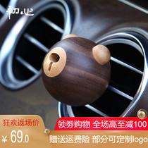 First Heart wood aromatherapy household indoor car aromatherapy essential oil aromatherapy humidifier car lasting fire-free aromatherapy