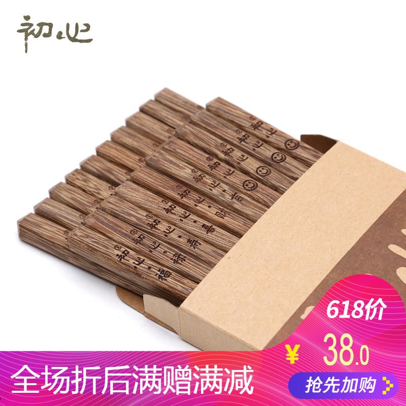 初心 筷子好不好,筷子哪个牌子好