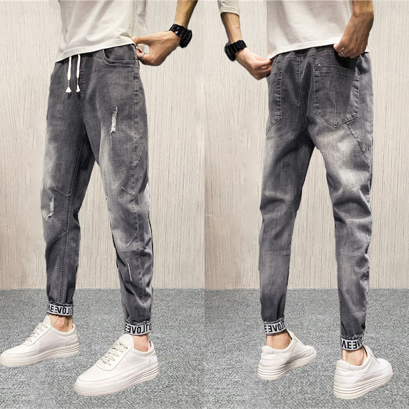 Pants mens spring casual loose work clothes trend Korean straight tube small feet binding feet nine point fashion pants jeans