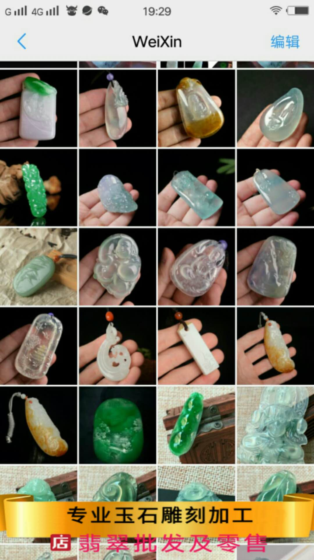 玉石玉器加工雕刻翡翠原石来料定制翡翠吊坠摆件设计抛光挂牌男女