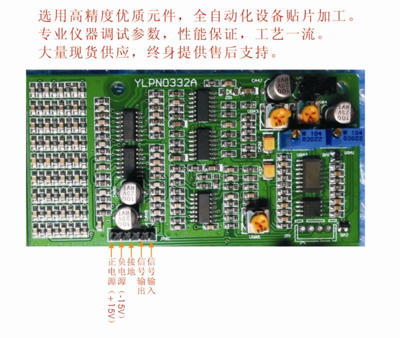 Профессиональная обработка против воя KTV панель Обратная связь частота Анти-я модуль Сдвиг супрессора частота устройство