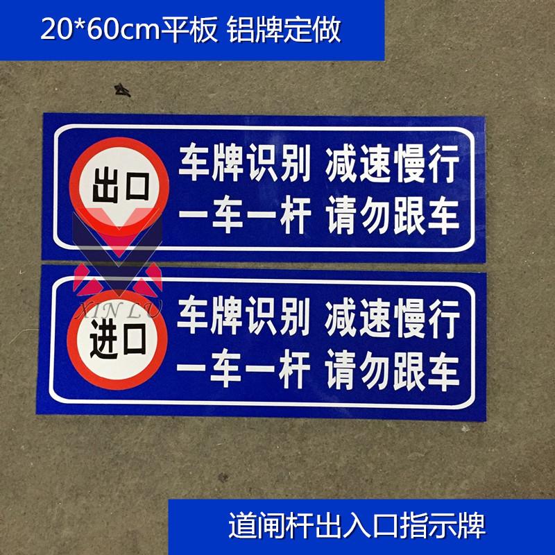 Дорога тормоз поляк инструкция карты стандарт автомобиль один поляк траффик отражающий предупреждение карты парковка поле перейдите в рот подсказка марк карты